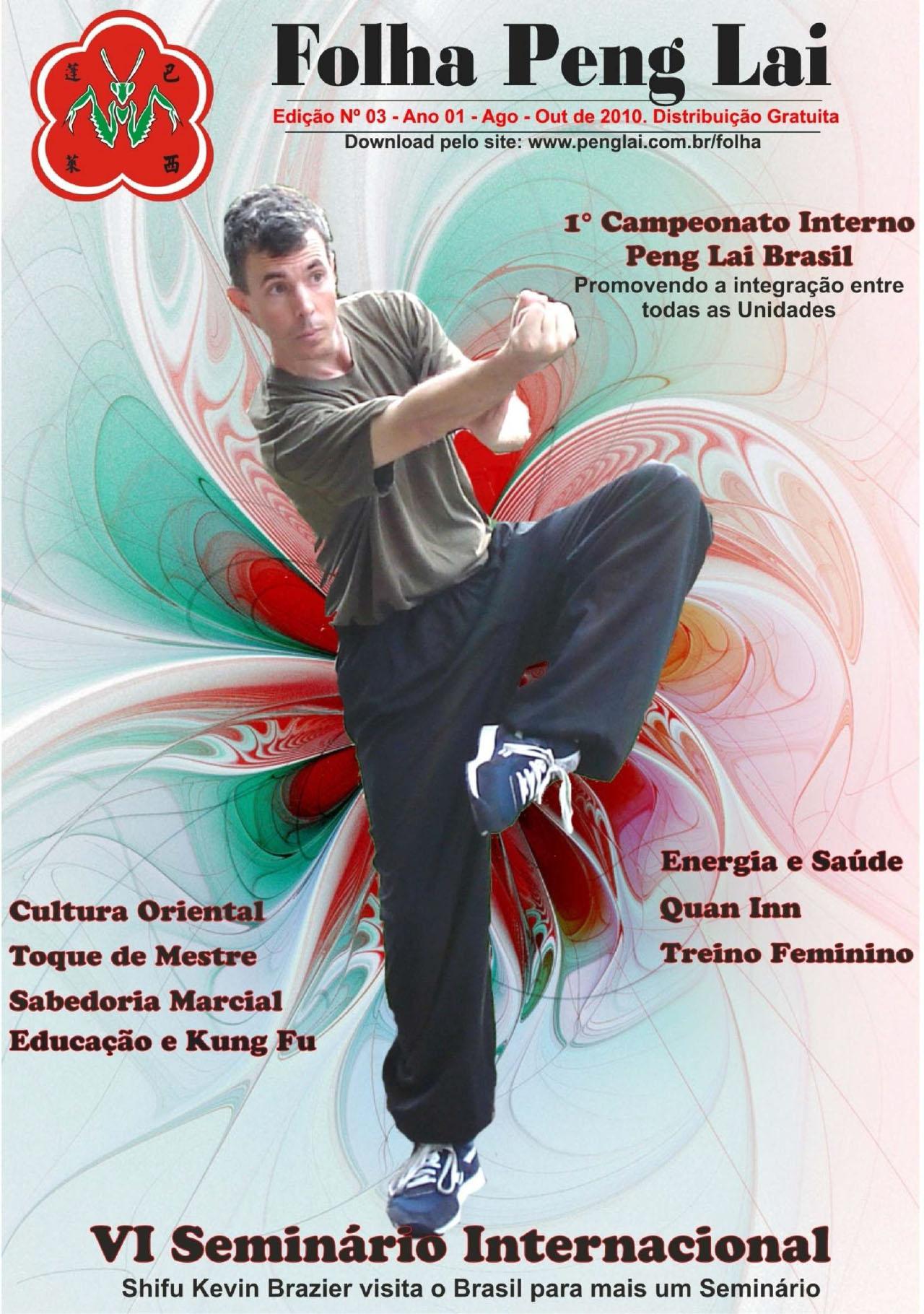Folha Peng Lai - Edição 3
