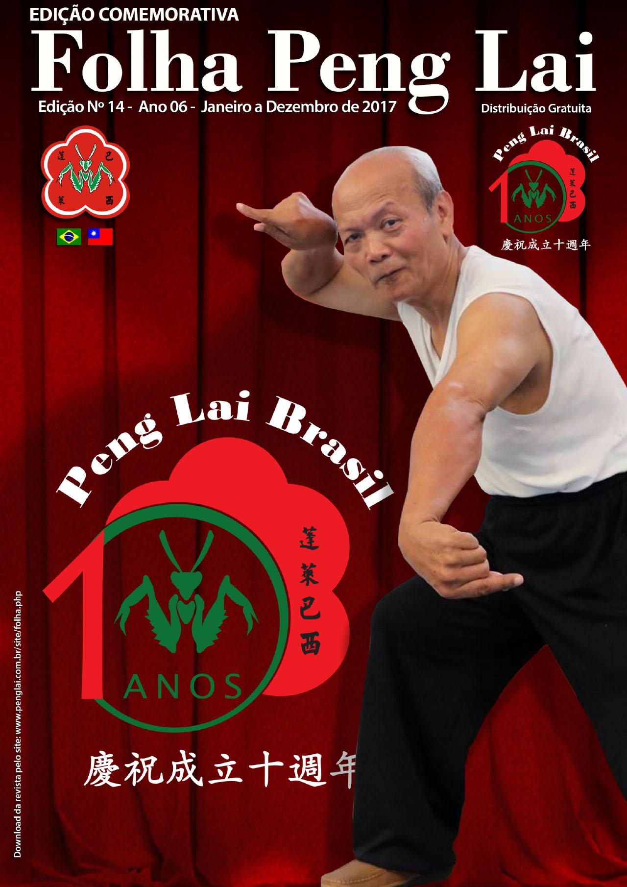 Folha Peng Lai - Edição 14