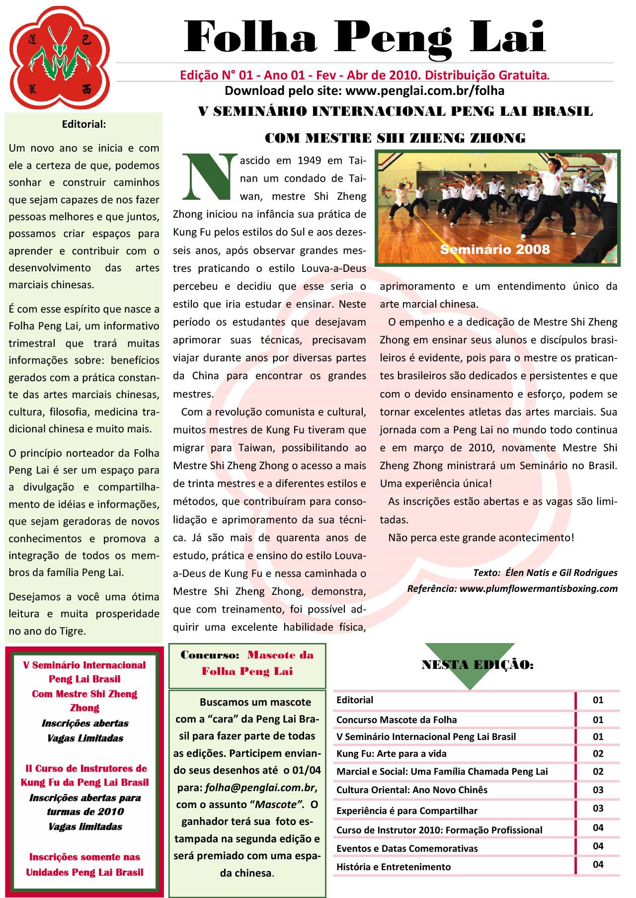Folha Peng Lai - Edição 1