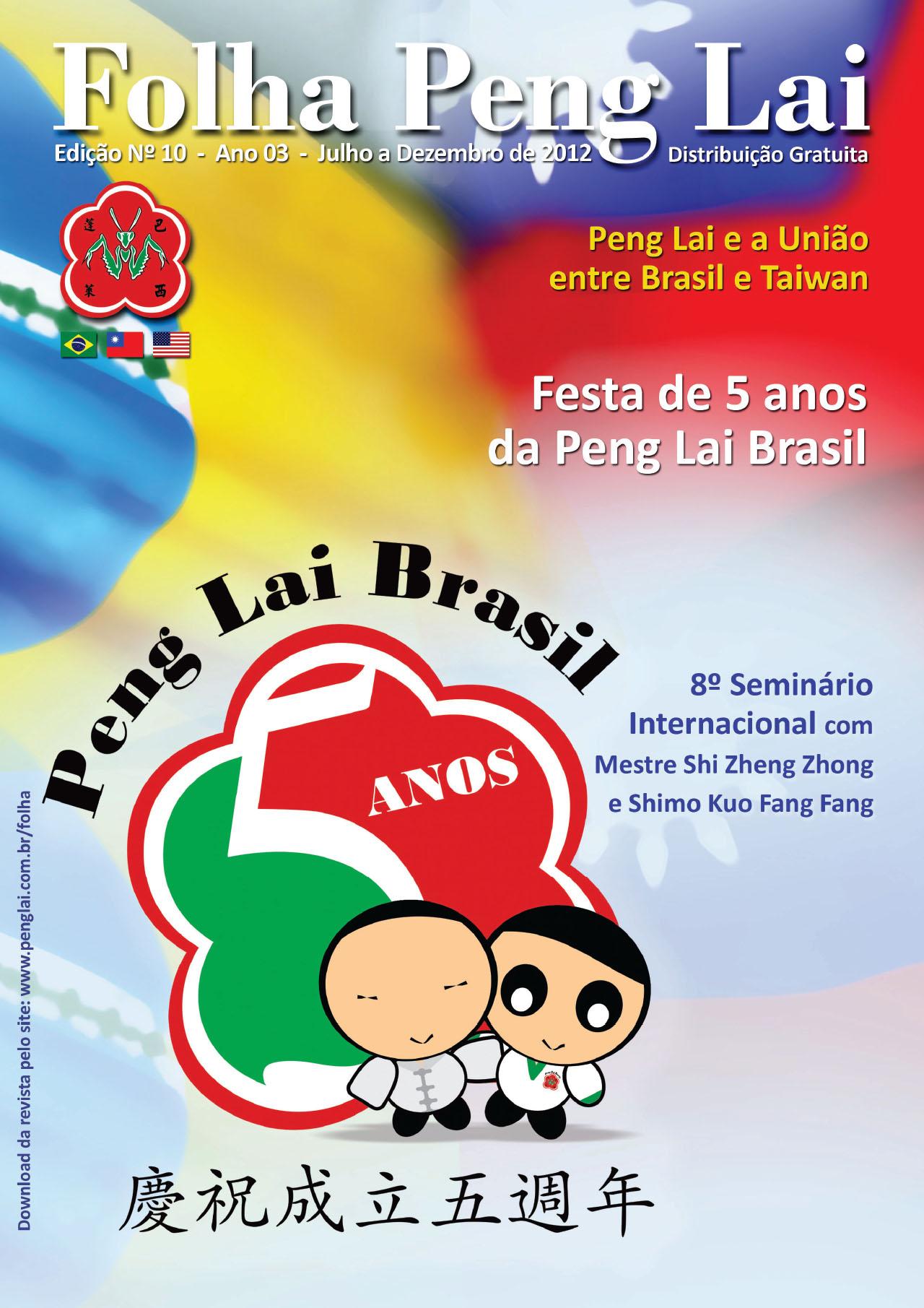 Folha Peng Lai - Edição 10